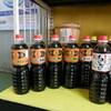 そして熊本で醤油・味噌蔵見学