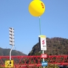 IBIGAWAフリーマラソンに決定 連続ラン挑戦125日目