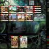 Dominion Online 対戦録 326