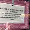 ケーキのオーダー&お菓子教室 L'Atelier des Gâteaux