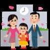 【5分でわかる】2017年4月 春に流行している子供の病気と対策