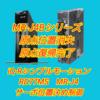 【上級編】サーボモータ絶対位置消失/原点復帰完了 シンプルモーションユニットRD77MSシリーズ