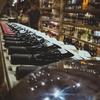 大分県産の安心院ワインをご紹介!味や香りを徹底解説!