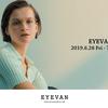 「EYEVAN(アイヴァン)」流クラウンパント。