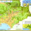 第2回鎌倉 世界遺産フォーラム