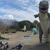 桜島へ上陸して桜島自然恐竜公園へいってみました