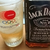家飲みにおすすめ!1,000~3,000円台の、ハイボールで美味しいウィスキーたち。