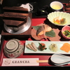 【奈良茶粥】 釜めし茶漬け GRANCHA さん
