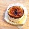 【食レポ】成城石井の「バスクチーズケーキ」