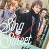 恥ずかしいほどに真っ直ぐな青春音楽ドラマ『シング・ストリート』に心きらめくこと間違いなし。