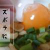 ズボラに焼き素麺 作り方(レシピ)余ったそうめんをたっぷりごま油でほぐすリメイクレシピ!!
