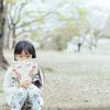 読書習慣をつけるコツ【幼児期~学童期の本の与え方】