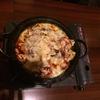 【韓国料理】コサリ ニューコリアン テーブル トウキョウ でチーズタッカルビ【女子会におススメ!】