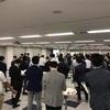 日本医療ベンチャー協会(JMVA)設立記念総会