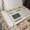 「日本では、いまだにファックスが使われていると、世界から笑われている」~ファックスの何が悪い!①