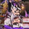 ユニット育成:神業の狩人アーシェラ