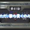 スーパーロボット大戦OG日記:再動と補給を駆使してランページ・ゴーストを連発し、最後の審判をクリア!