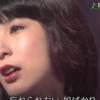 藤圭子「圭子の夢は夜ひらく」の歌唱動画を見て、本物の歌手というものを知りました