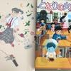 桜子、最近の読書事情(4年生2月)。読む時間がない!