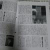 新聞うずみ火「大阪・生野コリアタウンフィールドワーク」を読んで
