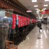【日本一長いカウンター】天山閣ハイハイ横丁の長いカウンターは圧巻 どて焼とビールで一人飲み