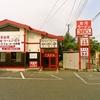 【オススメ5店】米沢(山形)にある中華が人気のお店