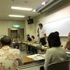 【学校再編】仮称)第1回千年小中一貫教育校開校準備委員会
