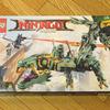 LEGOニンジャゴー ザ・ムービー「70612:ロイドのメカドラゴン」を購入した。