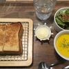 俺のBakery&Cafe@京橋