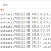 Node.jsでexceljsを使う(その1)