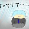 天候の急変にやられる社蓄