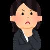 【衣装ケース|処分】安さ重視!大阪で衣装ケースを処分する方法