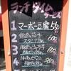 中華四川料理「坦々厨房」で「回鍋肉(単品)+ライスセット」 680+160円
