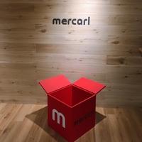 Weekly mercari 2017/06/26-07/02