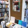 代官山 蔦屋書店で『欧文活字見本帳』フェア
