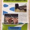 菊池農場:熊本地震被災からの牛舎再建
