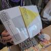 第66回文房具朝食会@名古屋「最近買った文房具を自慢しよう!」⑥ 楽しいノート「shirusu」