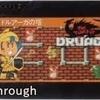 【ファミコン】ドルアーガの塔 OP~ED (1985年) 【FC クリア】【NES Playthrough The Tower of Druaga (Full Games)】