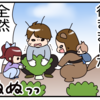 大根引っこ抜いてきました〜!