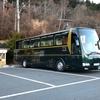 最上級バス「ロイヤルクルーザー 海号」乗車の模様、雪景色の中 「三峯神社」へ