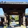 日光街道を歩く 7  宇都宮宿・徳次郎宿・大沢宿・今市宿・鉢石宿