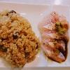 甘鯛のお刺身(小田原産)と5kgの真鯛のおかしら(伊東産)