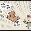 【犬漫画】保護犬パーク長居店の室内ドッグラン