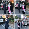 日本共産党 原純子 小岩駅南口 街頭宣伝