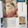 ピザにうどん、特盛系ランチがお子様連れに人気|ダチルコラーレ&まるまるうどん 長崎県大村市