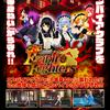 『カスタムメイド3D2 EMPIRE FIGHTERS』