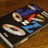 ジャズCD ベスト・セレクションを読みCDを1枚1枚やっつけていく
