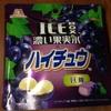 ICEBOX濃い果実氷×ハイチュウ 巨峰 森永製菓
