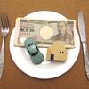3人家族で生活費20万円。全ての予算が決まりました!内訳公開します!