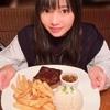 浜浦はまちゃん、本日もステーキを食べに行き幸せそうな顔をする